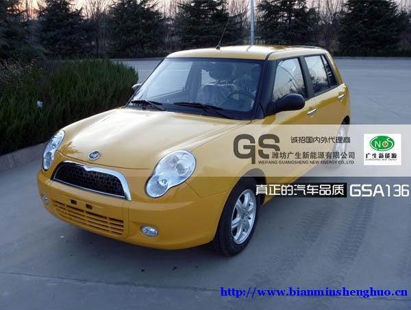 潍坊广生电动车总经销主要销售纯电动汽车