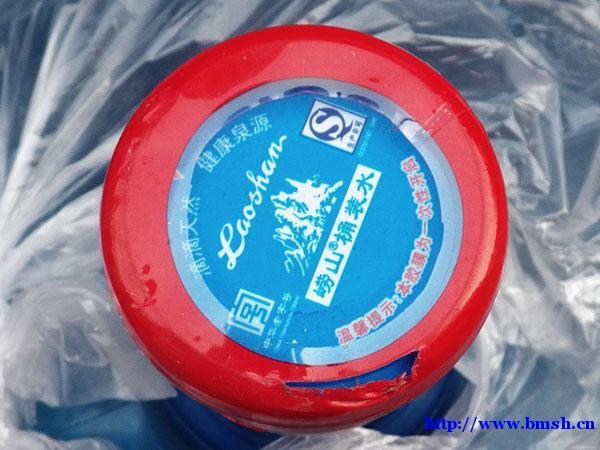 青岛崂山矿泉水有限公司是专业生产