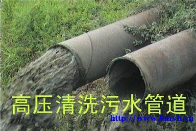 寿街专业下水道疏通